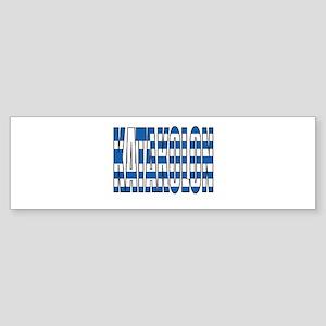 Katakolon Bumper Sticker