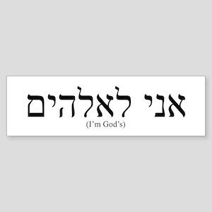 I'm God's Bumper Sticker