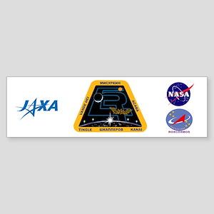 Exp. 54 New Sticker (Bumper)