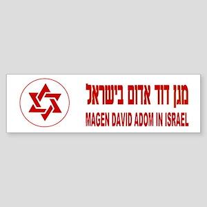 Friends MDAI Sticker (Bumper)