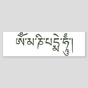 Mantra: Om Mani Padme Hum Bumper Sticker