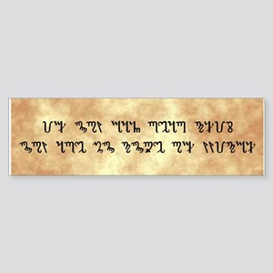 Theban Bumper Sticker