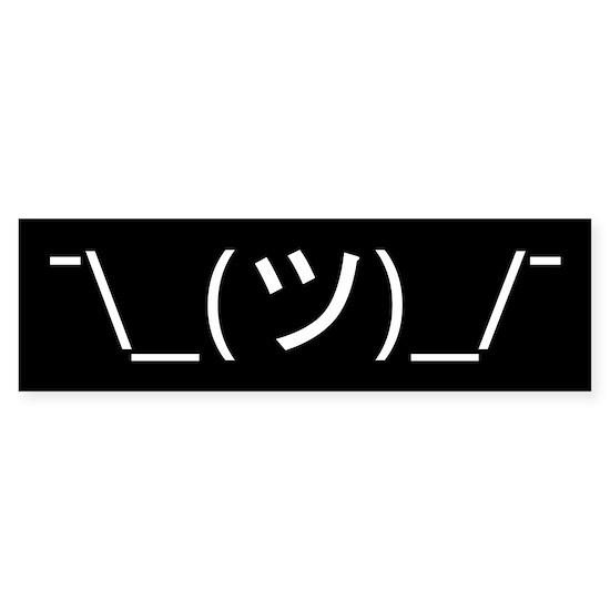 Shrug Emoticon Japanese Kaomoji