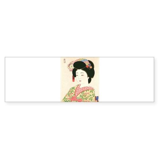 Choko Kamoshita Maiko