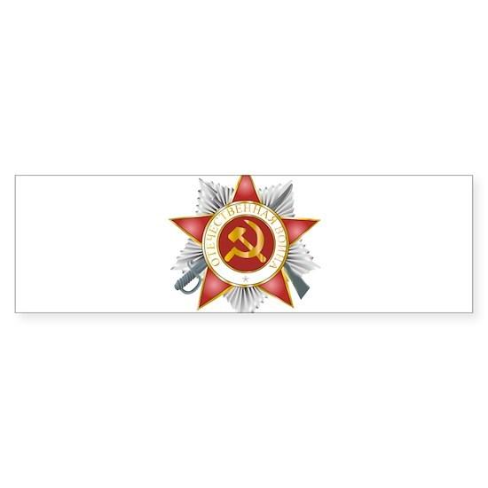 orden_otechestvenaya