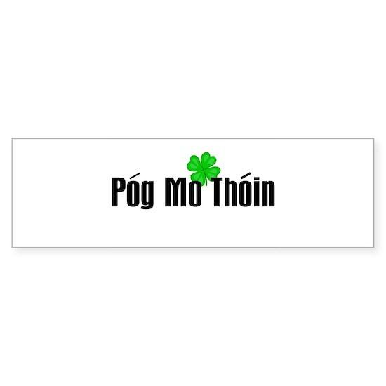 PogMoThoinTX