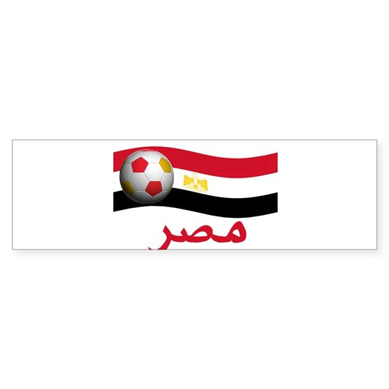 arabic football egypt