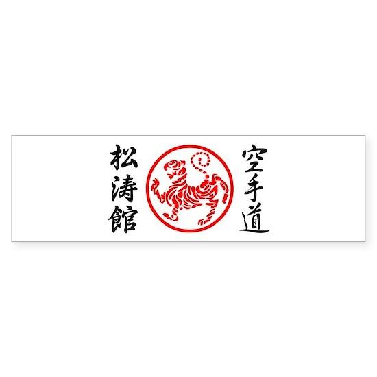 Shotokan Karate Symbol