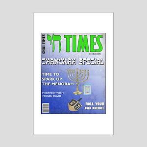 Chai Times Mini Poster Print