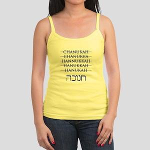 Spelling Chanukah Hanukkah Hanukah Jr. Spaghetti T