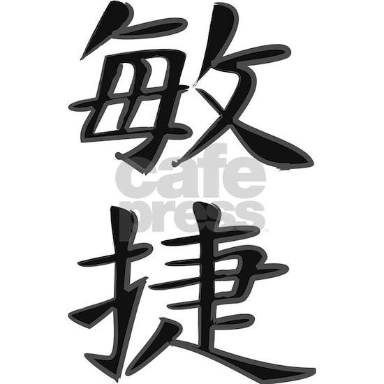Agility - Kanji Symbol Oval Ornament by Kanji Symbol T ...