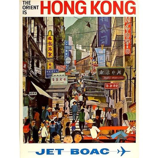 Vintage poster - Hong Kong