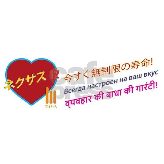 Love my Nekusasu 12 X