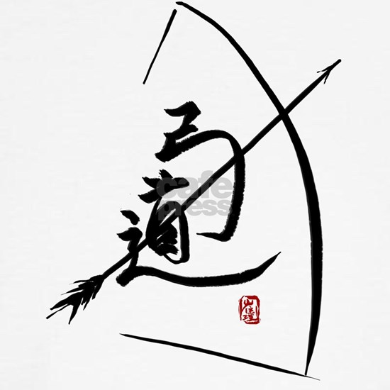 Kyudo--the way of the bow