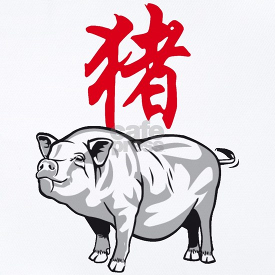 THE YEAR OF THE PIG(Chinese zodiac)