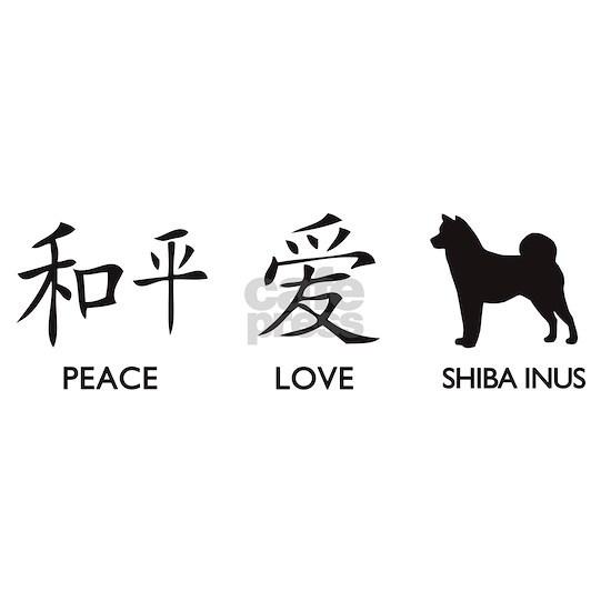 chinesepeace