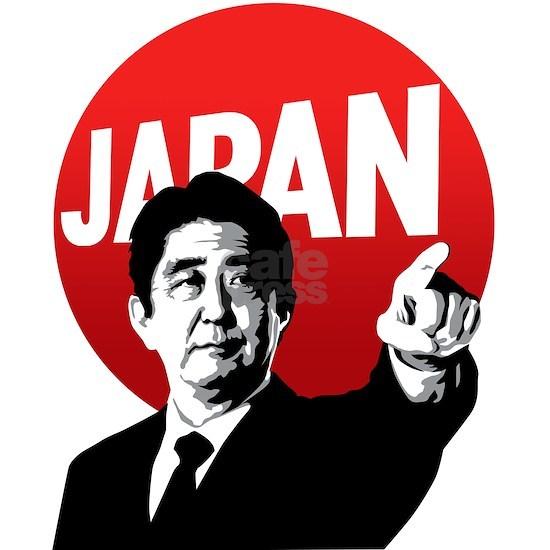 Abe Japan