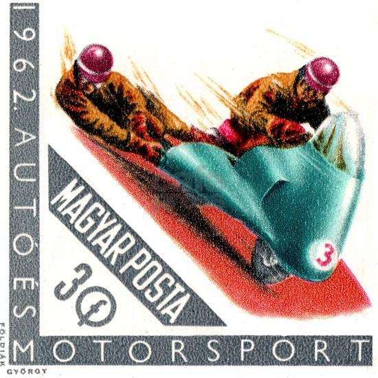 1962 Hungary Motorcycle Sidecar Racing Stamp