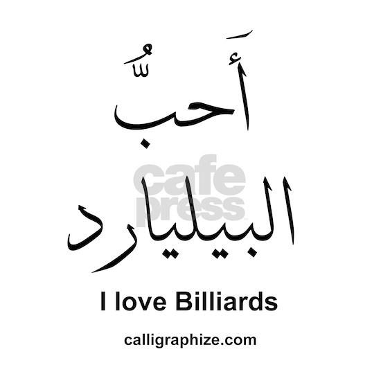 I love Billiards