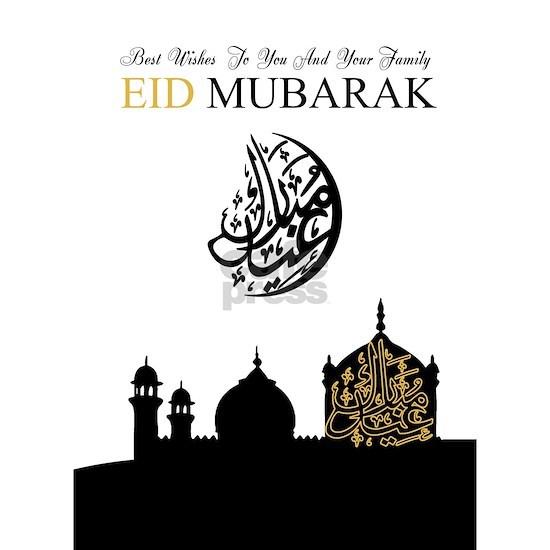 celebratory eid mubarak card with mosque greeting card