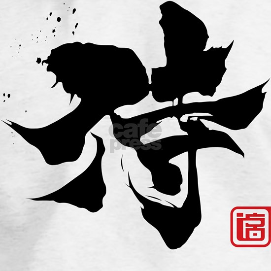 samurai kanji asian japanese chinese calligraphy w