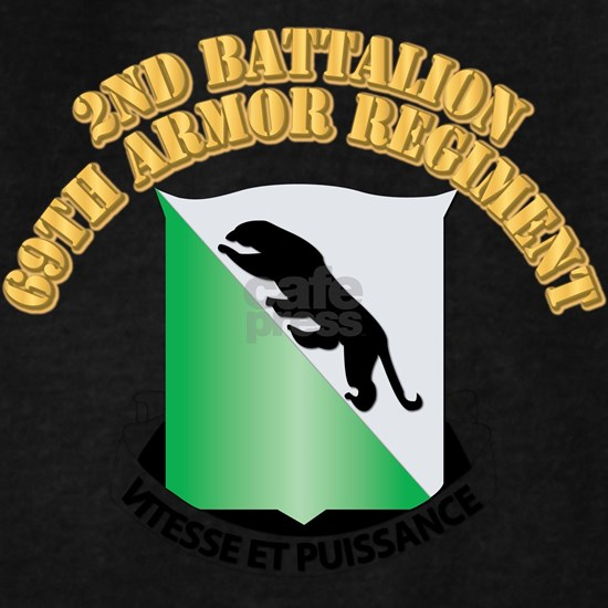 DUI - 2nd Battalion, 69th Armor Regiment With Text
