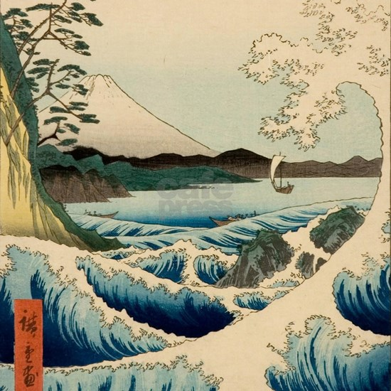 Japanese Vintage Art Sea of Satta Hiroshige