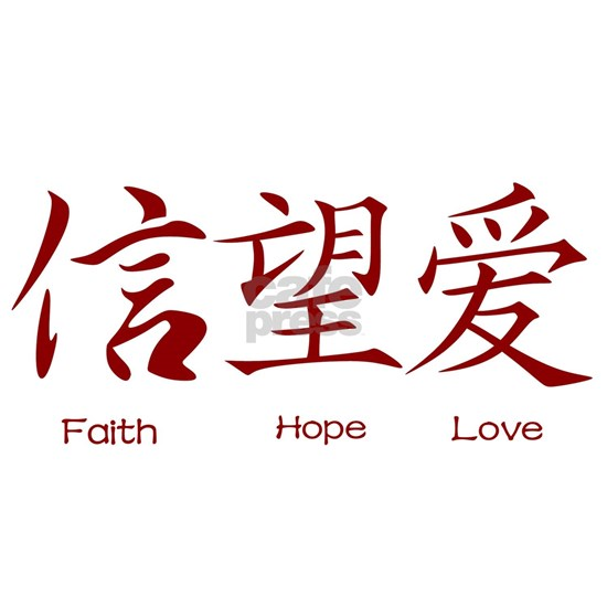Faith Hope Love in Chinese