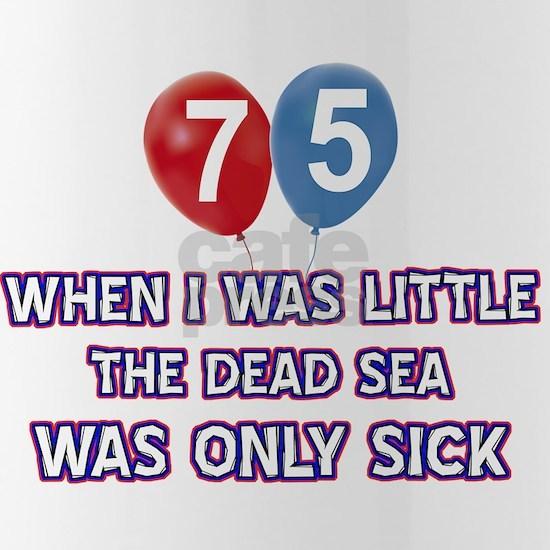 75 year old dead sea designs