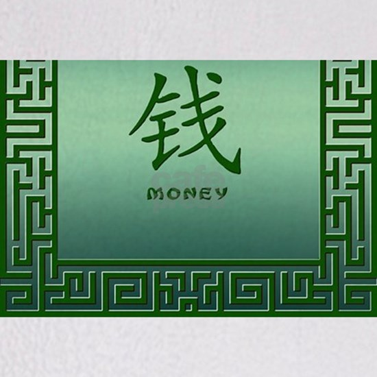 """""""Money"""" in Green Chinese Calligraphy"""