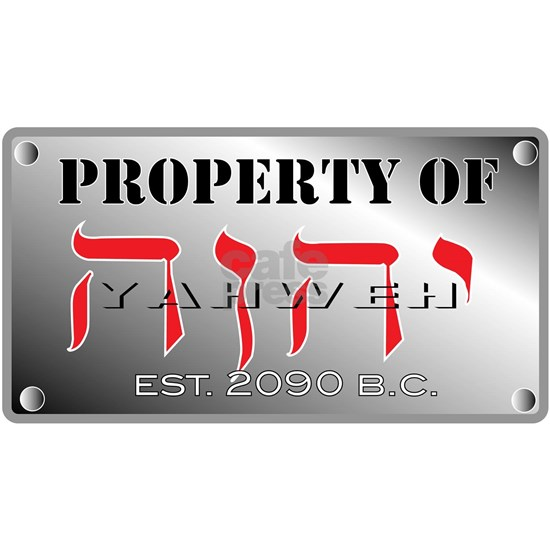 property of YHWH
