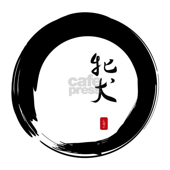Enso Open Circle with Kanji for Bitch