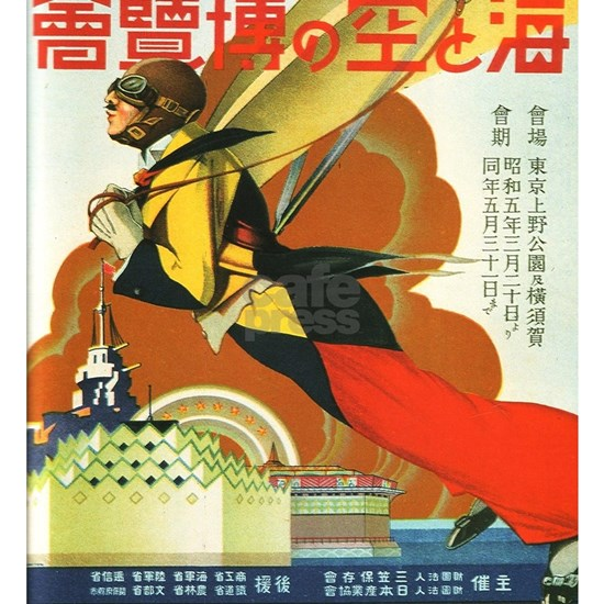 Vintage poster - Tokyo Sea and Air Exhibition