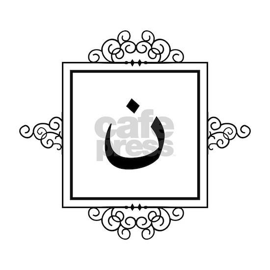 Nuun Arabic letter N monogram Aluminum License Pla by