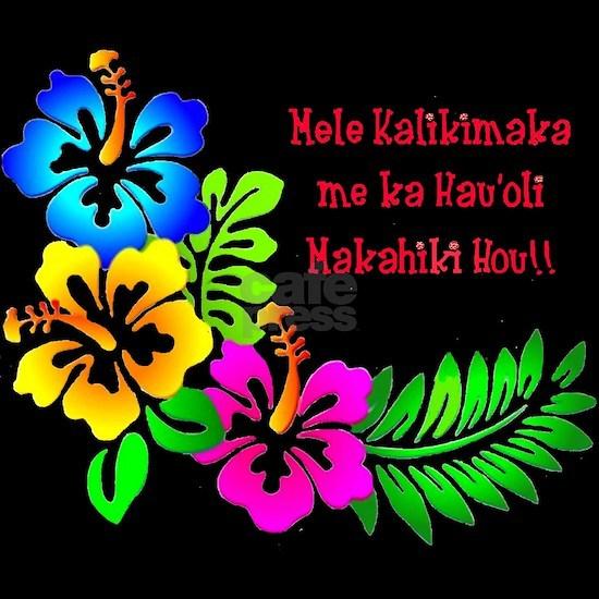 Hawaiian Merry Christmas.Hawaiian Christmas New Year Men S Dark Pajamas