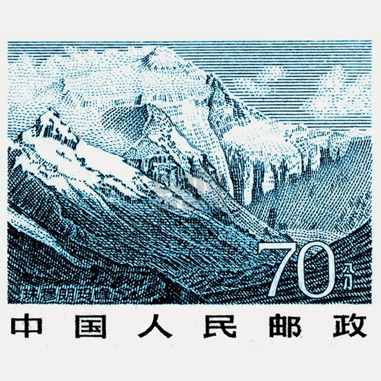 1983 China Mount Everest Postage Stamp
