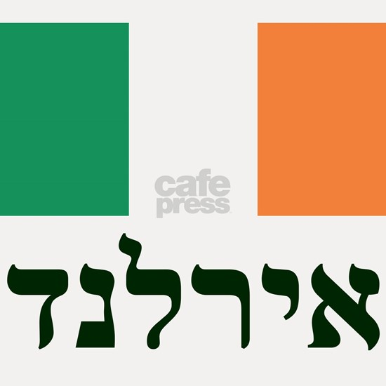 Ireland Hebrew
