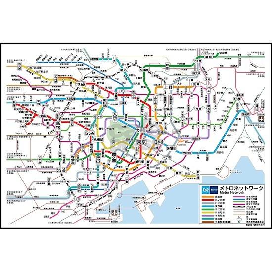 Tokyo Subway Map Framed.Tokyo Metro Map