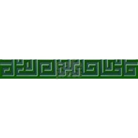 """Prosperity"" in Green Chinese Calligraphy"