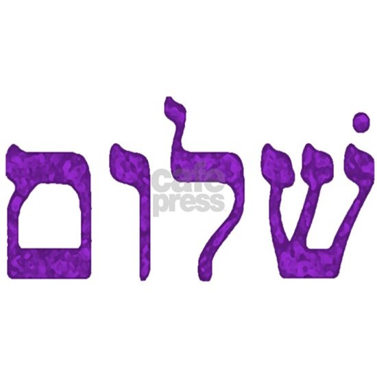 shalom purple