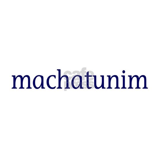 machatunim