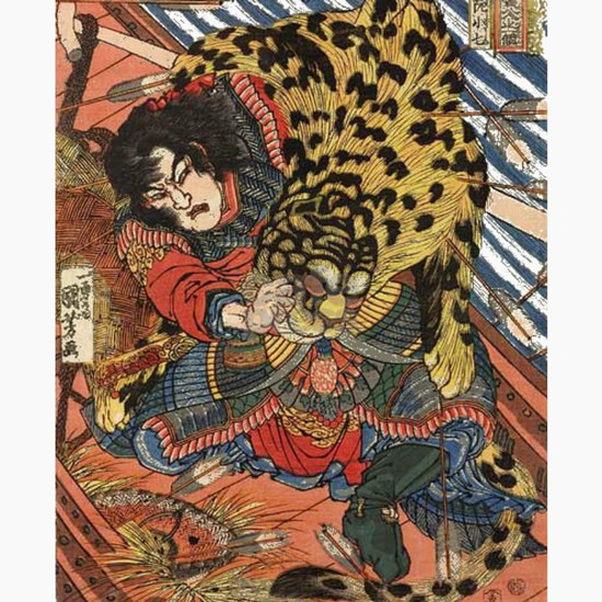japanese tiger fighting samurai