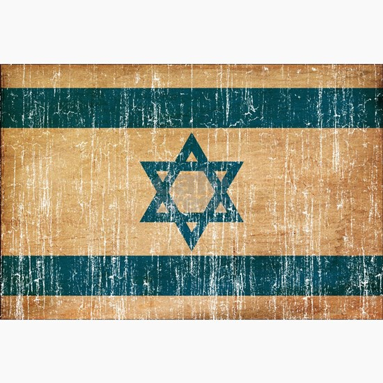 Israel textured aged copy