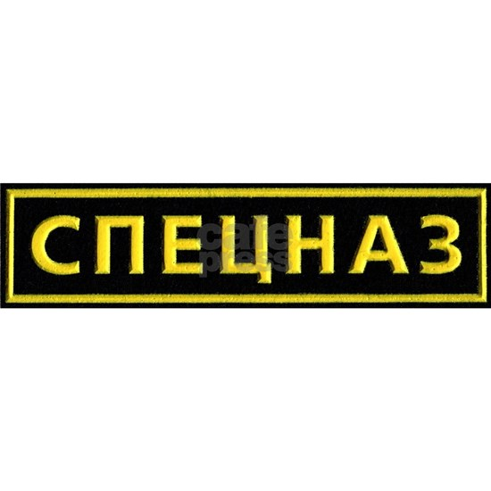 Spetsnaz Russian Special military forces