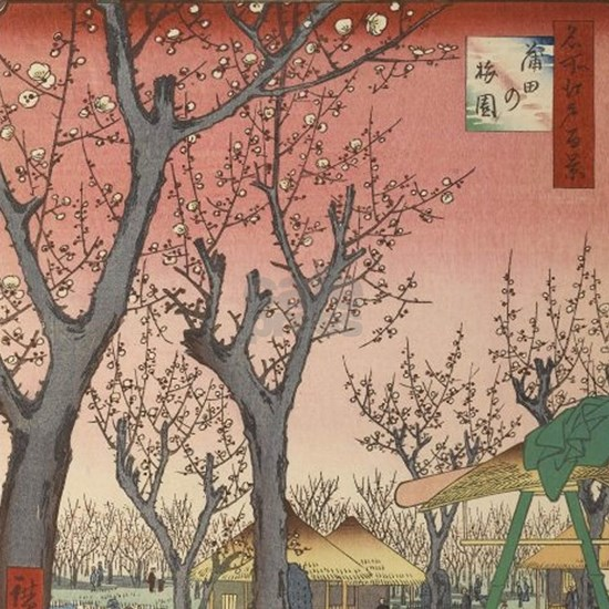 Vintage Cherry Blossoms Japanese Woodblock