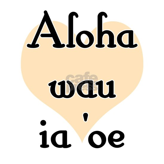 Aloha wau ia 'oe - Hawaiian I love you Puzzle