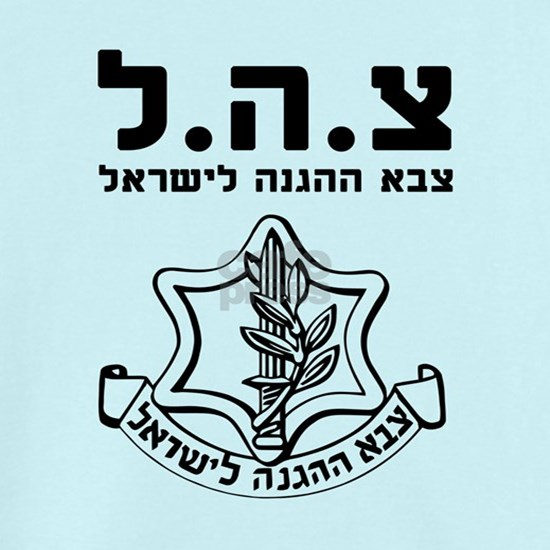 IDF Israel Defense Forces - HEB - Black