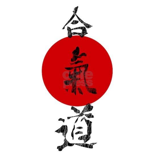 Aikido Grunge Kanji
