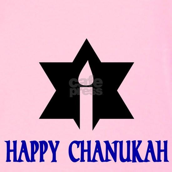 Happy Chanukah 2