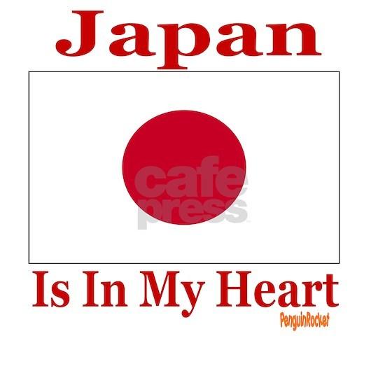 Japan - Heart